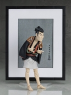 Фигурка Figma — The Table Museum — Sandaime Ootani Oniji no Yakko Edohei