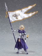 Фигурка Figma — Fate/Grand Order — Jeanne d'Arc — Ruler