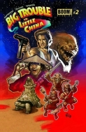 Big trouble in little China, выпуск 2 (обложка Б)