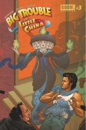 Big trouble in little China, выпуск 3 (обложка Б)