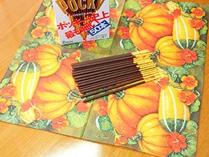 Поки Gokuboso Chocolate