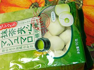 Зефир с зелёным чаем маття